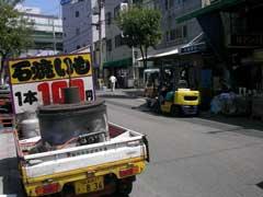 大阪中央卸売市場 水曜青空市_b0054727_0244694.jpg