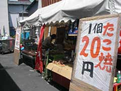 大阪中央卸売市場 水曜青空市_b0054727_0255063.jpg