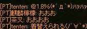 d0035829_1571160.jpg