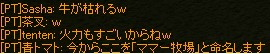 d0035829_1574570.jpg