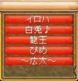 d0006635_1940681.jpg