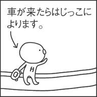 b0061937_13264461.jpg