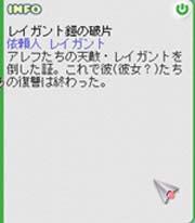 c0057354_9464474.jpg