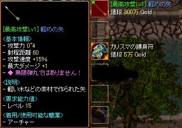 c0075363_1323363.jpg