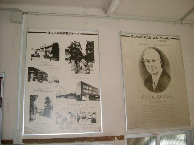 ヴォーリズ建築~記念病院を訪ねて_b0055171_12325166.jpg