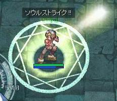b0032787_108420.jpg