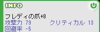 b0023589_12301121.jpg