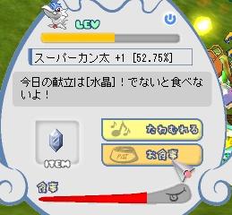 b0023589_12441749.jpg