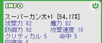 b0023589_1245340.jpg