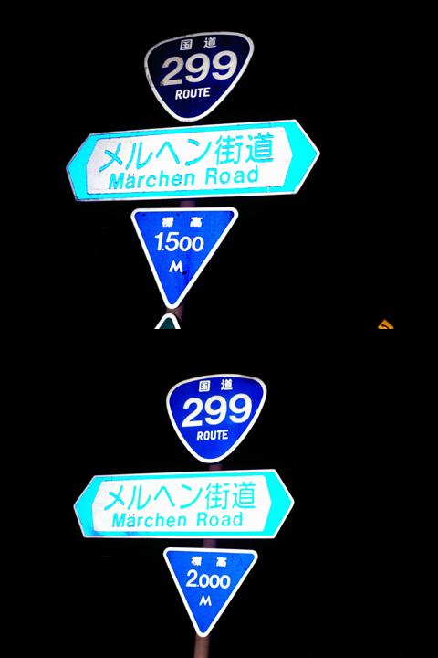 c0019089_1948355.jpg