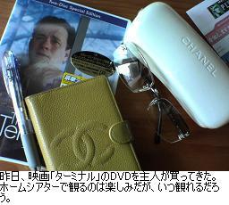 b0059410_8242660.jpg