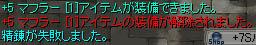 d0040112_0112966.jpg