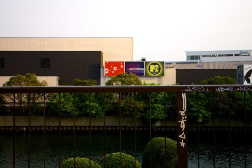 新木場〜貯木場周辺の風景_b0053019_2323972.jpg