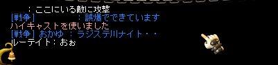b0064554_1434173.jpg