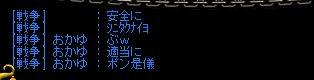 b0064554_1442178.jpg