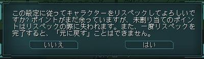 c0074259_1123168.jpg