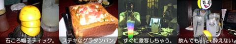 b0036360_20312698.jpg