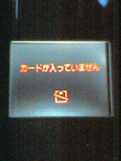 a0028973_20432945.jpg