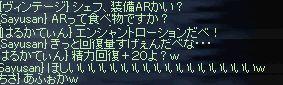 b0050075_17115912.jpg