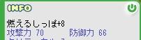 b0023589_10595920.jpg