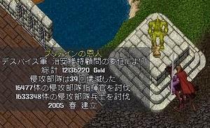 c0053102_1349377.jpg