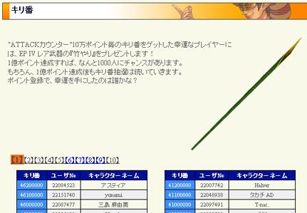 c0053371_230289.jpg