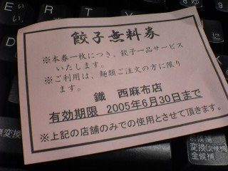b0043991_14121989.jpg