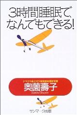 b0013206_193748100.jpg