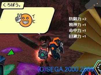 c0061739_339213.jpg