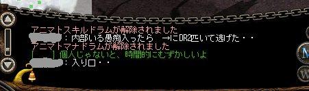 b0064554_134628.jpg