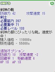b0037463_21341668.jpg