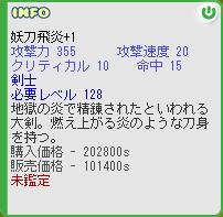 b0069164_12403682.jpg