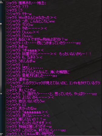 c0056384_17283693.jpg