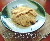 b0065587_14503455.jpg