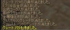 d0039210_1915270.jpg