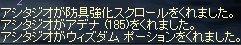 d0026913_222312.jpg