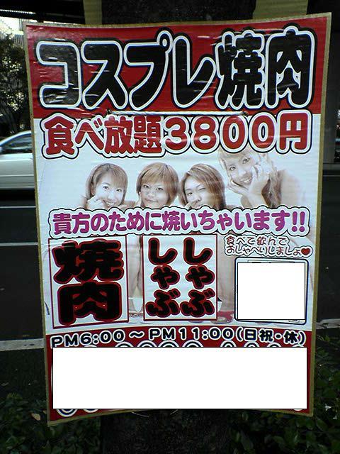 b0030547_2012247.jpg