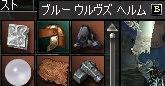 b0060355_9455187.jpg