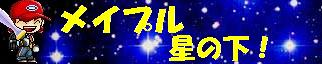c0020855_17565791.jpg