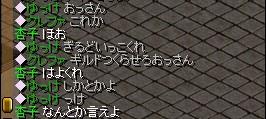 c0075363_18332539.jpg