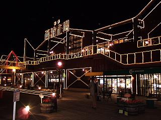函館の夜景☆_b0053765_161218.jpg