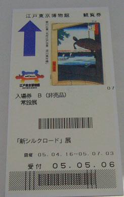 b0037867_1982127.jpg