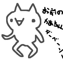 a0023168_19342262.jpg