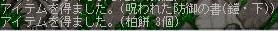 d0010470_15263684.jpg
