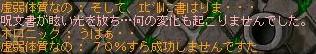 d0010470_15445832.jpg