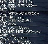 b0050075_19203786.jpg