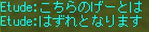 a0019178_16564757.jpg