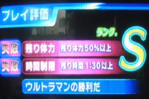 b0005487_948968.jpg