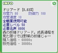 b0023589_185646.jpg