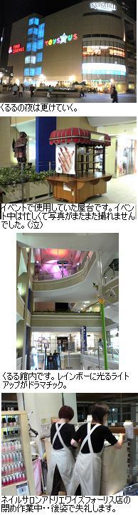 b0059410_21453694.jpg